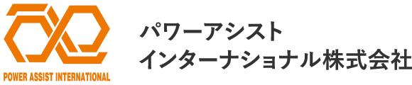 お知らせ | ページ 2